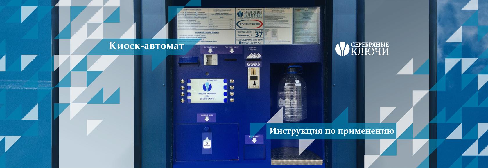 Линия розлива минеральной воды в бутылке 5 литров 6